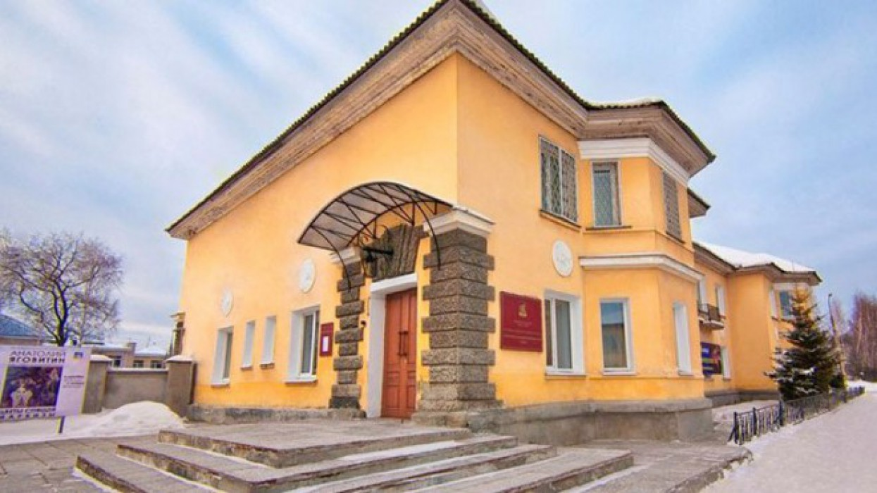 Верхнепышминский исторический музей (Верхняя Пышма)