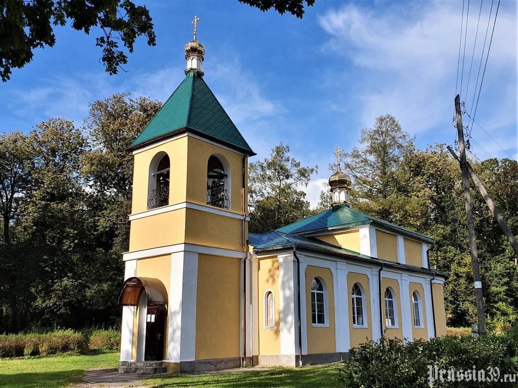 Католическая капелла Даркемена (Озёрск)