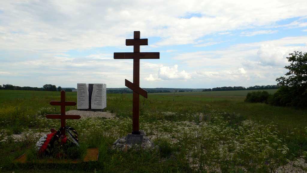 Памятный знак на месте катастрофы Ту-134 (Епифань)