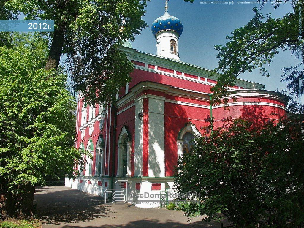 Церковь Рождества Богородицы (Балашиха)