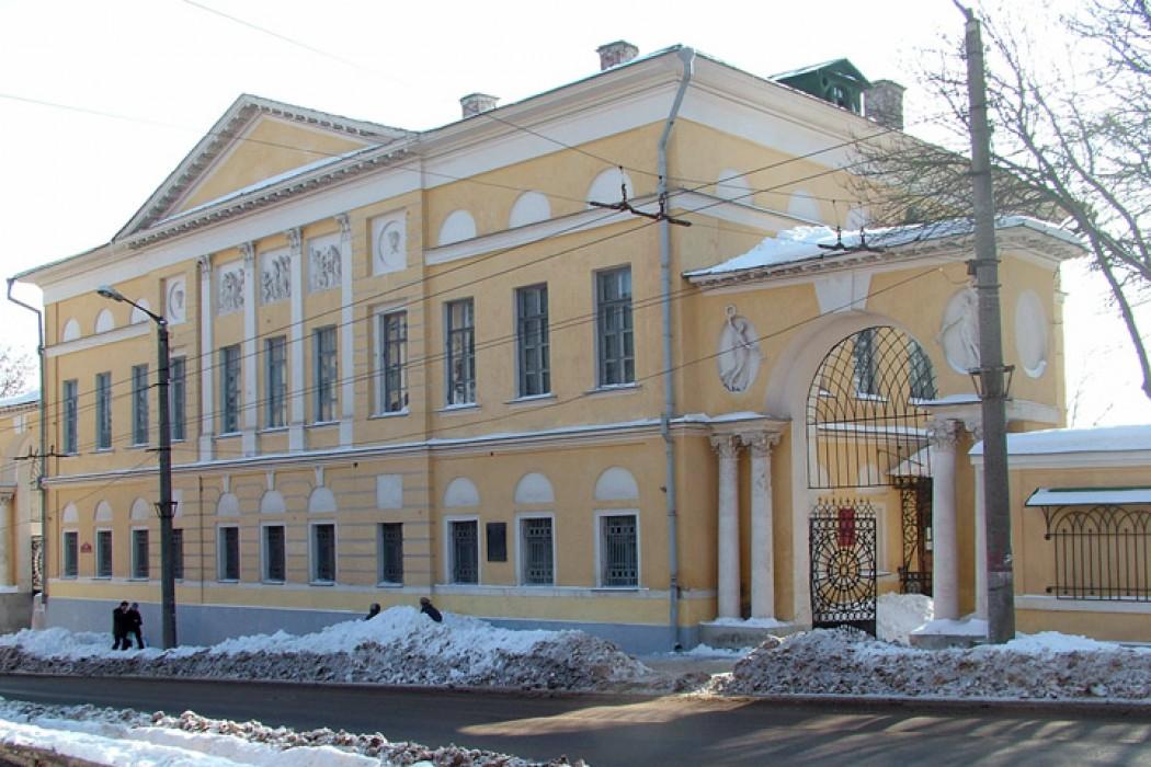 Областной краеведческий музей (Калуга)
