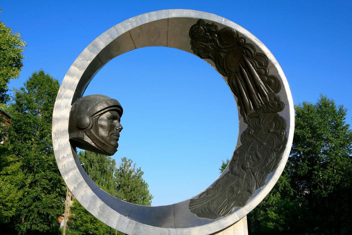 Памятник Юрию Гагарину (Коломна)