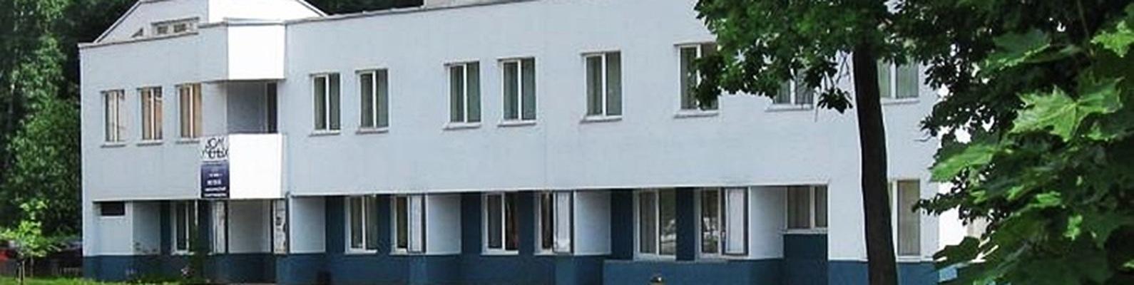 Музей «Физическая кунсткамера» (Троицк)