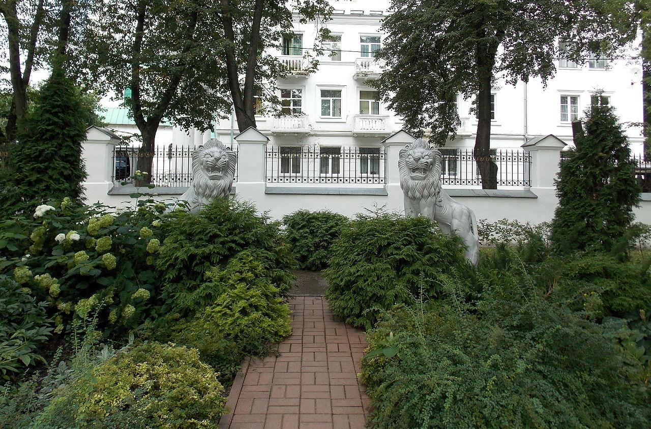 Губернаторский дом и парк-музей «Губернаторский сад» (Ярославль)
