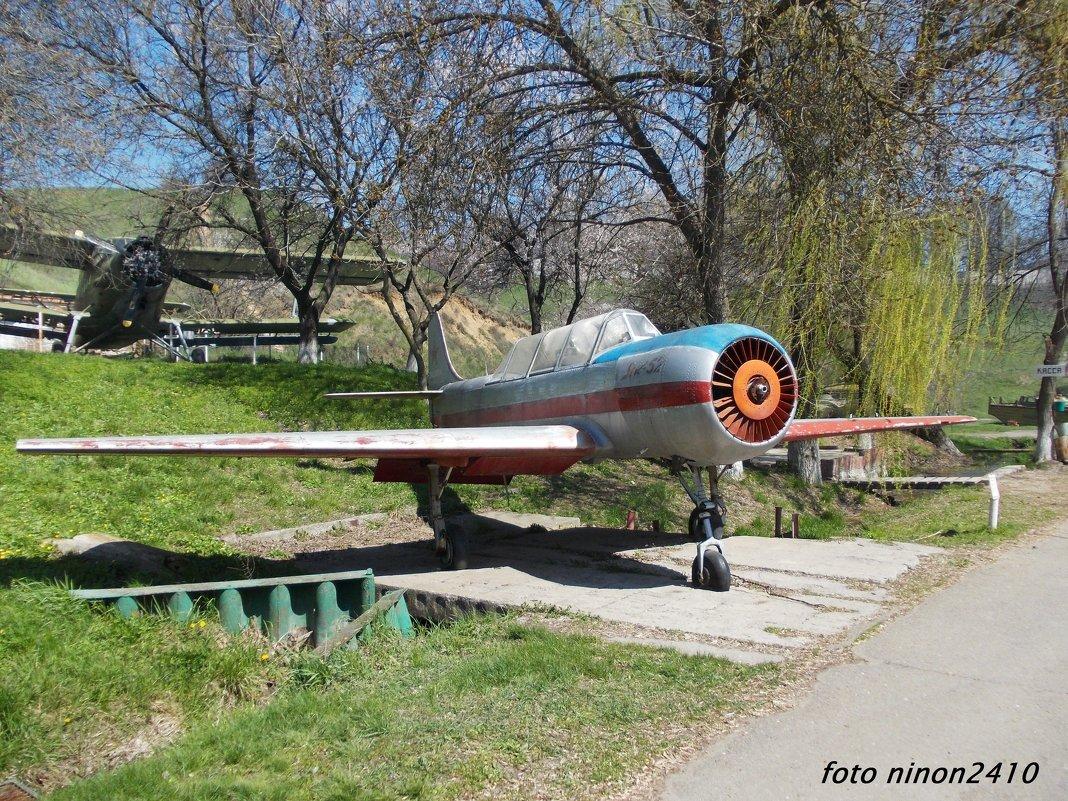 Аксайский военно-исторический музей (Ростовская область)