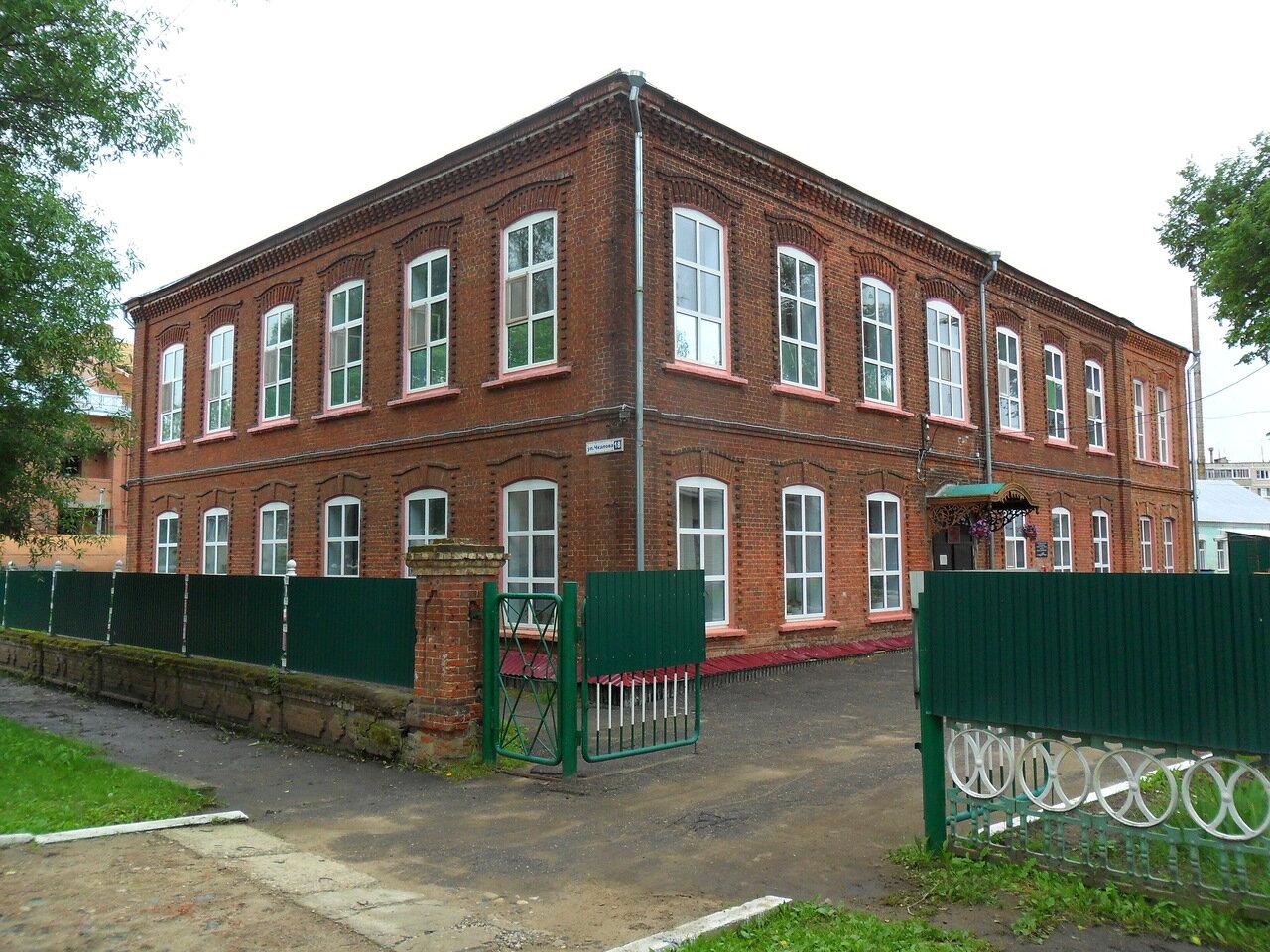 Здание фабричной школы (Нерехта)