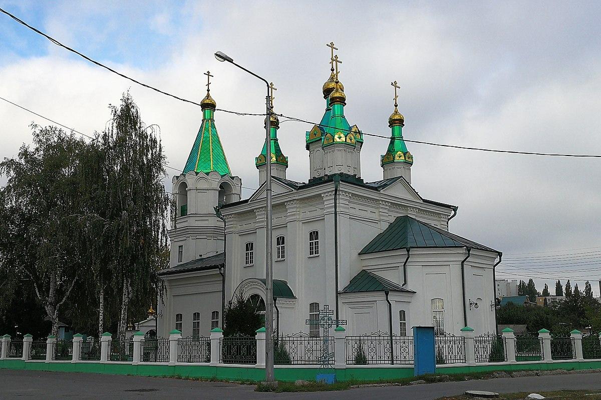 Церковь Илии Пророка (Старый Оскол)