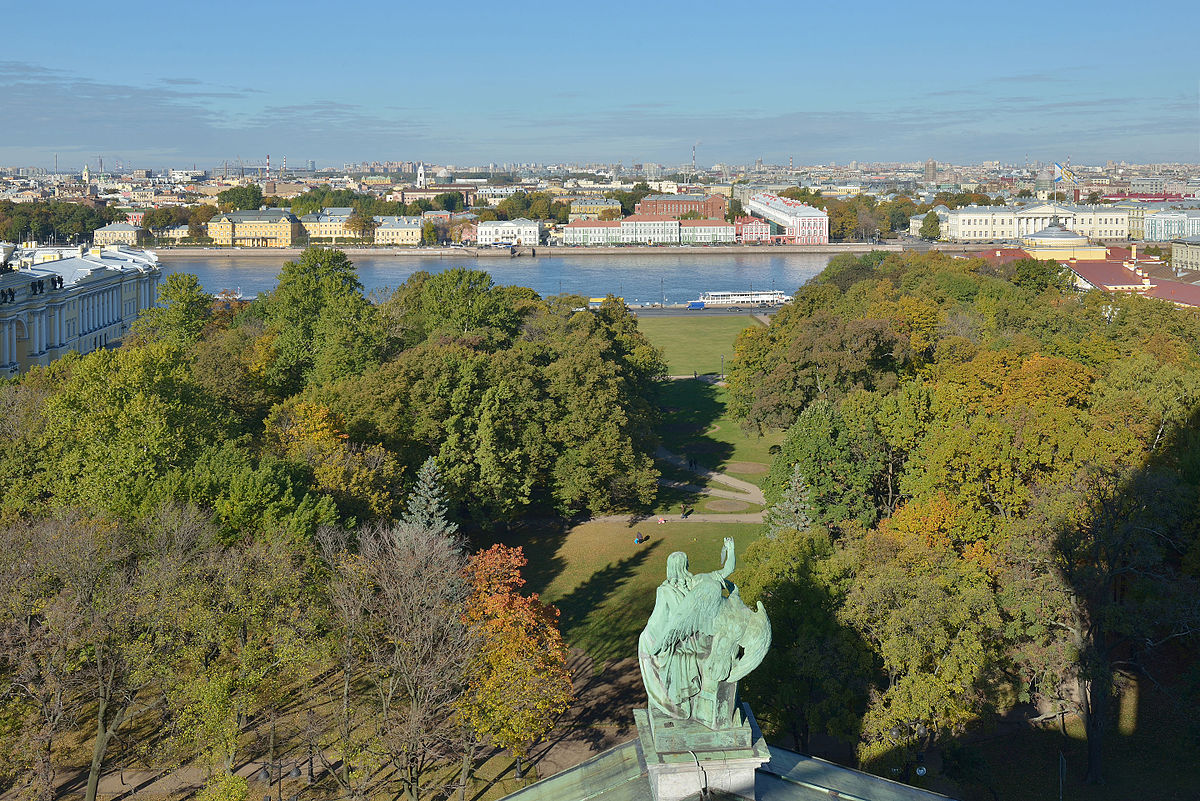 Александровский парк (Санкт-Петербург)
