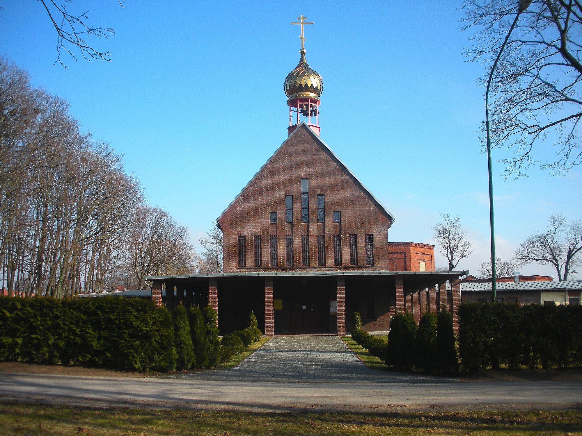 Всехсвятская церковь (Клайпеда)