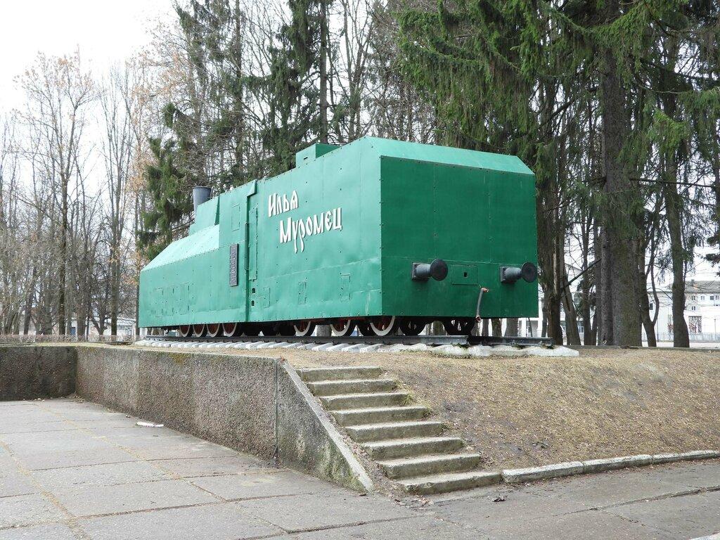 Памятник бронепоезду «Илья Муромец» (Муром)