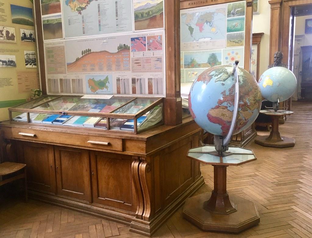 Музей землеведения МГУ (Москва)