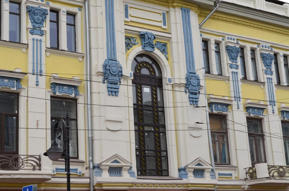 Доходный дом Мичурина (Блинова) (Нижний Новгород)