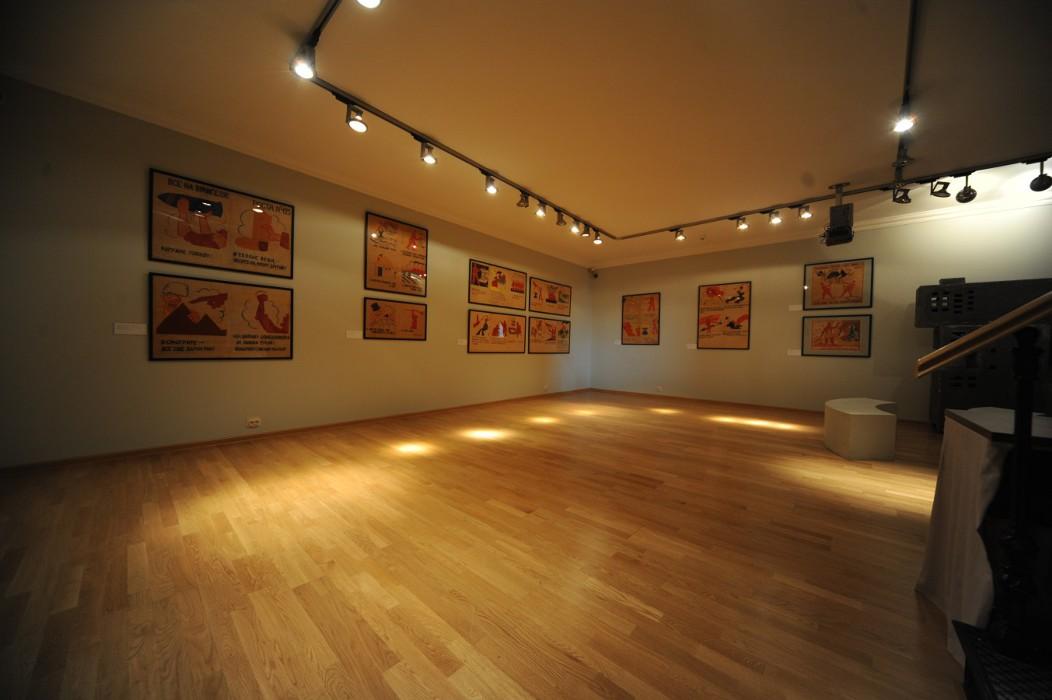 Выставочный зал «Домик Чехова» (Москва)