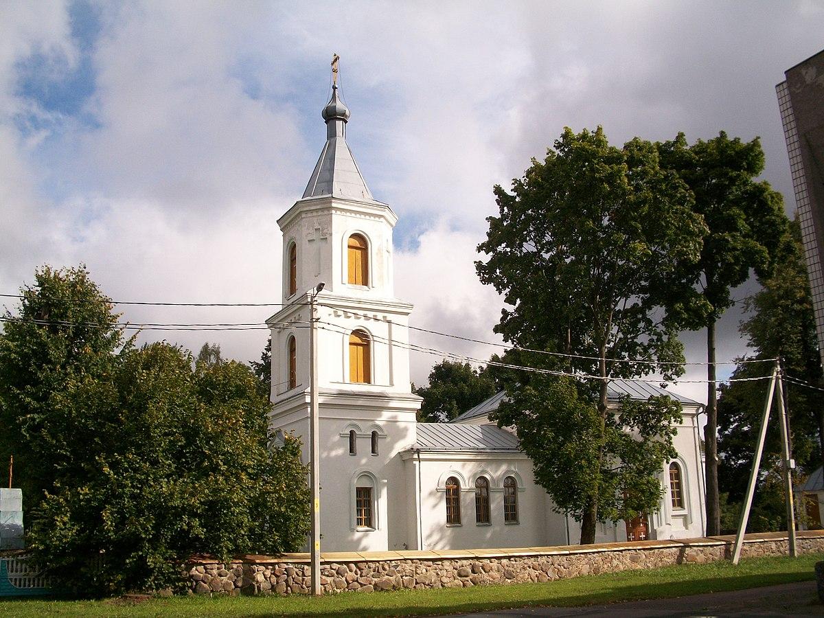 Церковь Троицы Живоначальной (Кривичи) (Мядель)