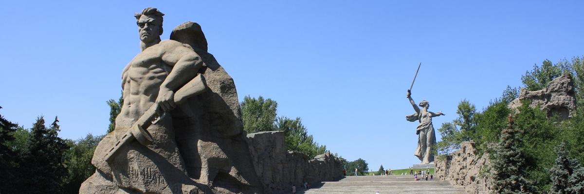 Мемориальный комплекс «Мамаев курган» (Волгоград)