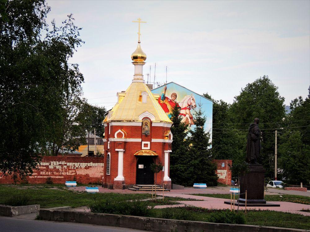Часовня Георгия Победоносца (Павлово)