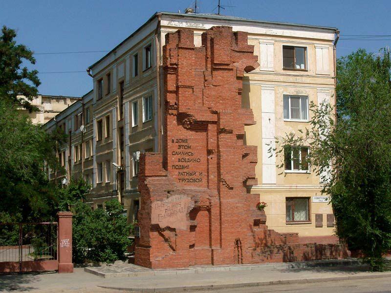 Дом Павлова (Волгоград)