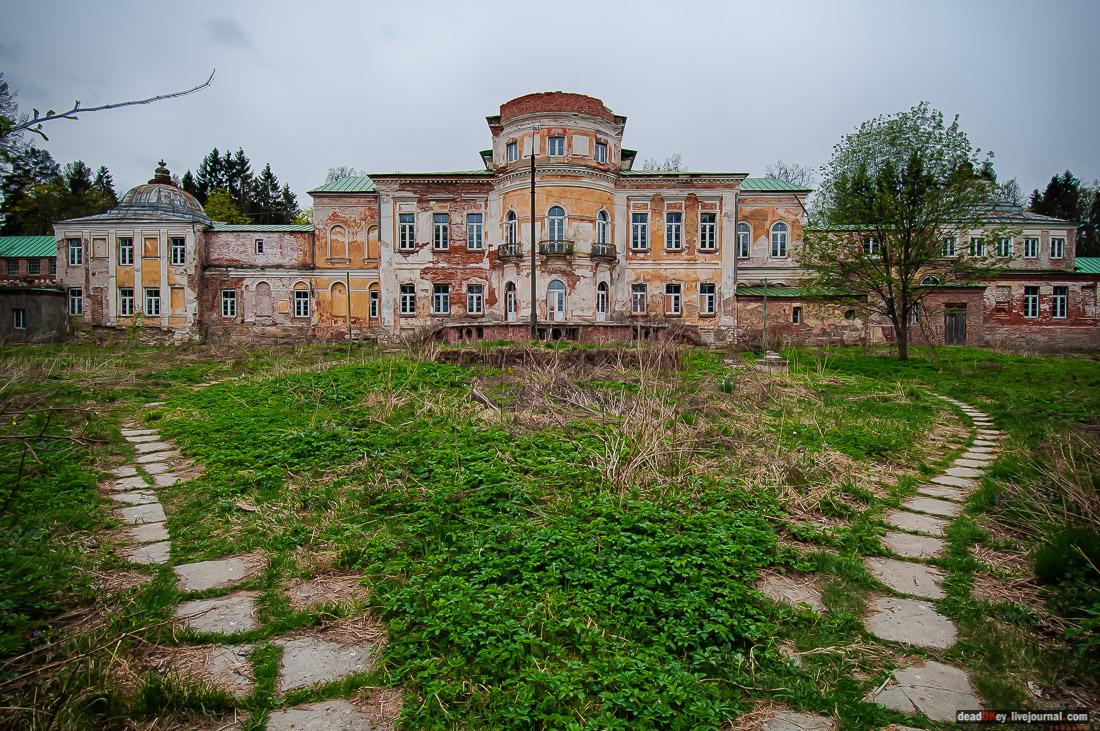Усадьба «Михайловское» (Подольск)