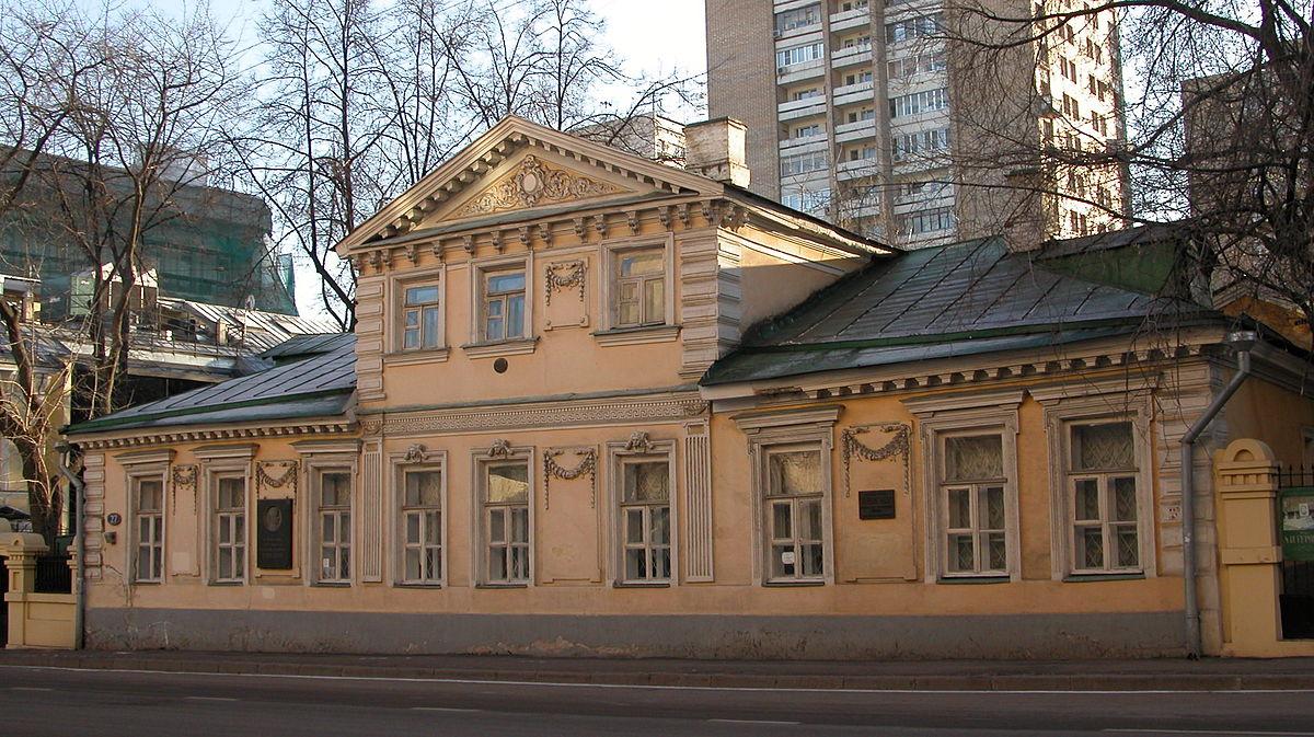 Дом-музей А. И. Герцена (Москва)
