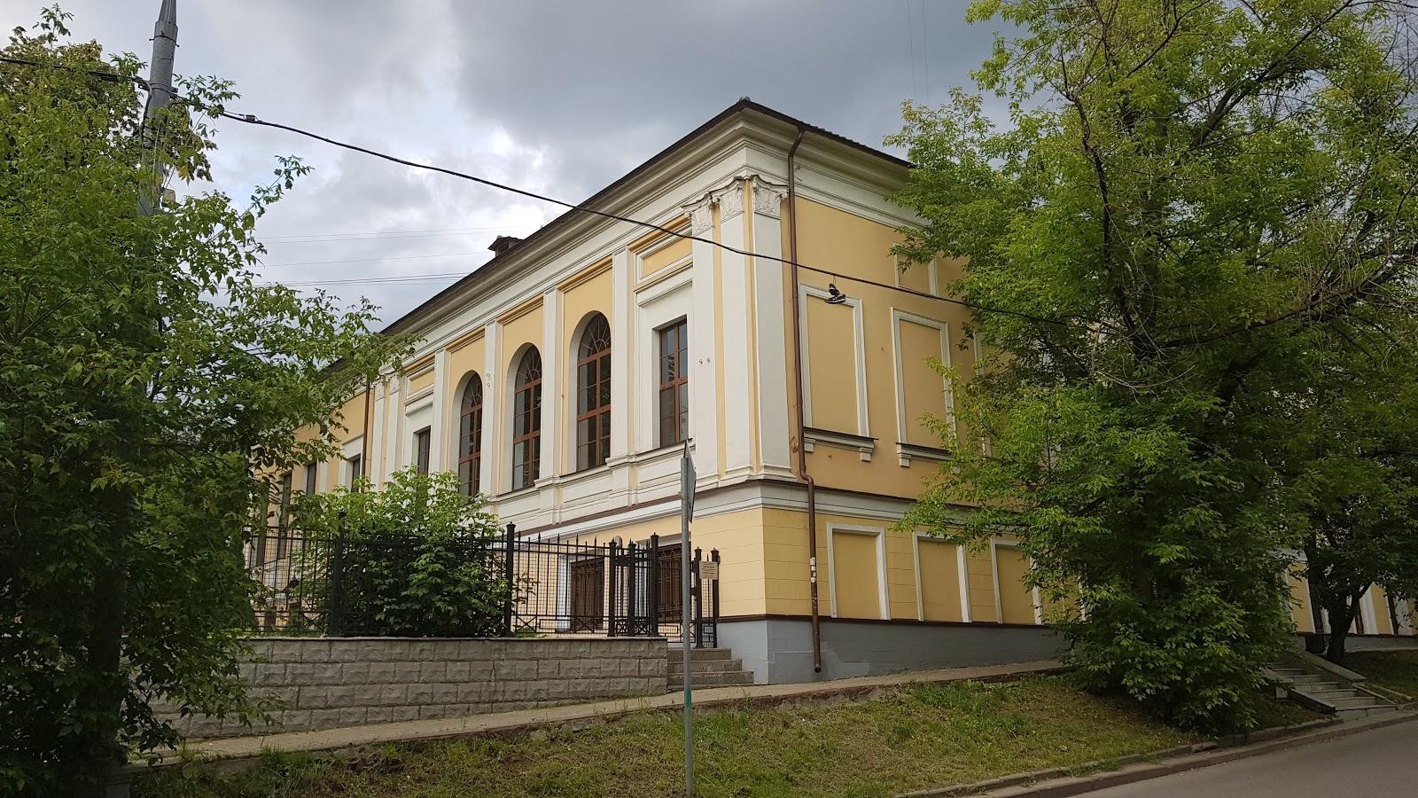 Бывший особняк Ефимии Носовой (Рябушинской) (Москва)