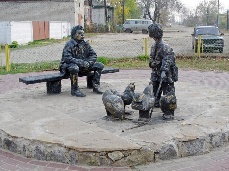 Скульптуры «Судьба человека» (Урюпинск)