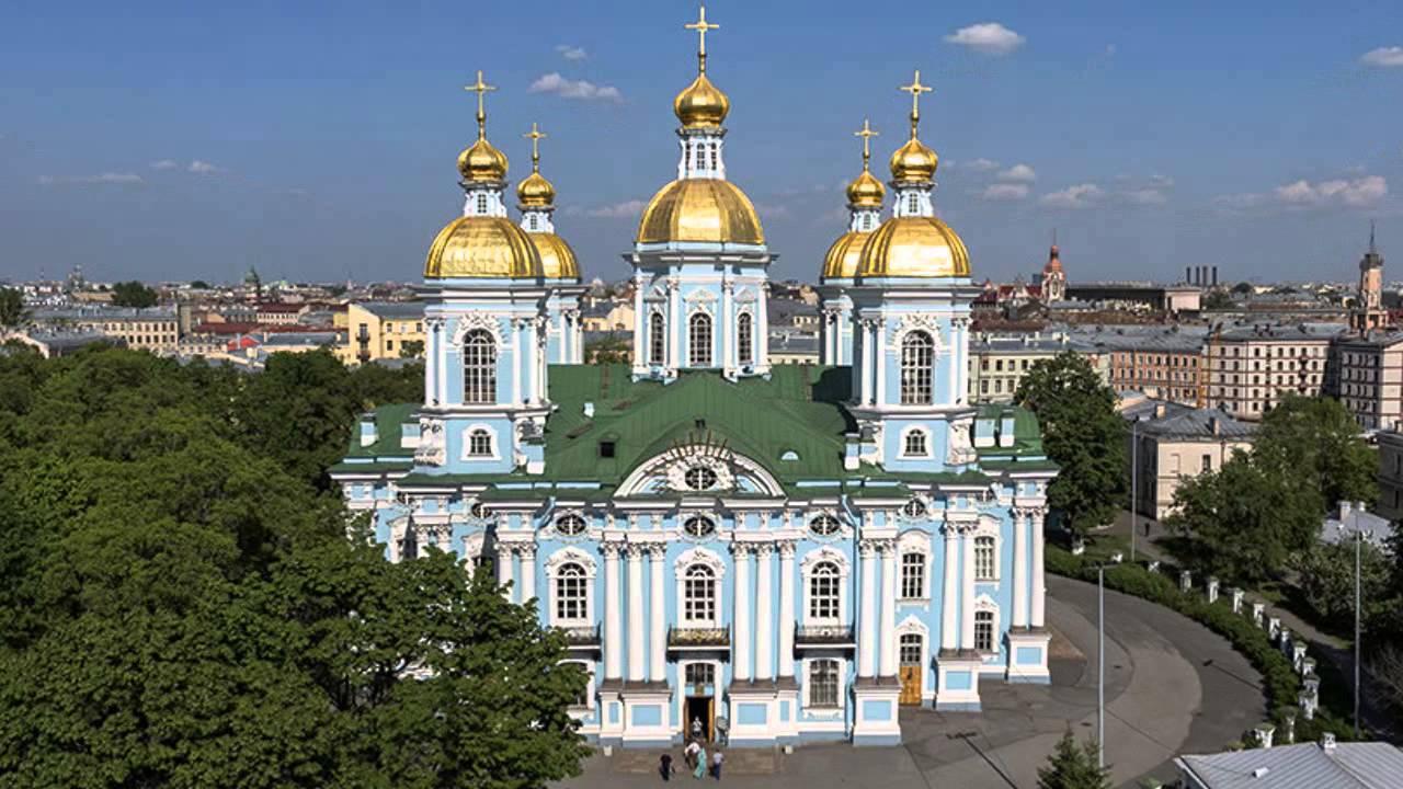 Никольский морской собор (Санкт-Петербург)