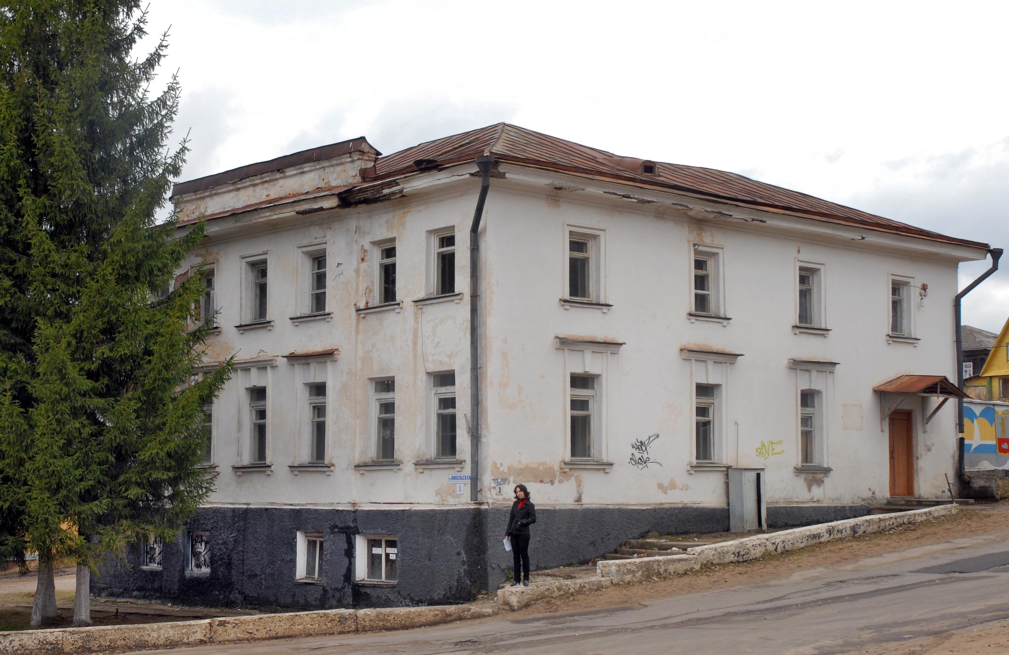 Здание Присутственных мест (Мышкин)
