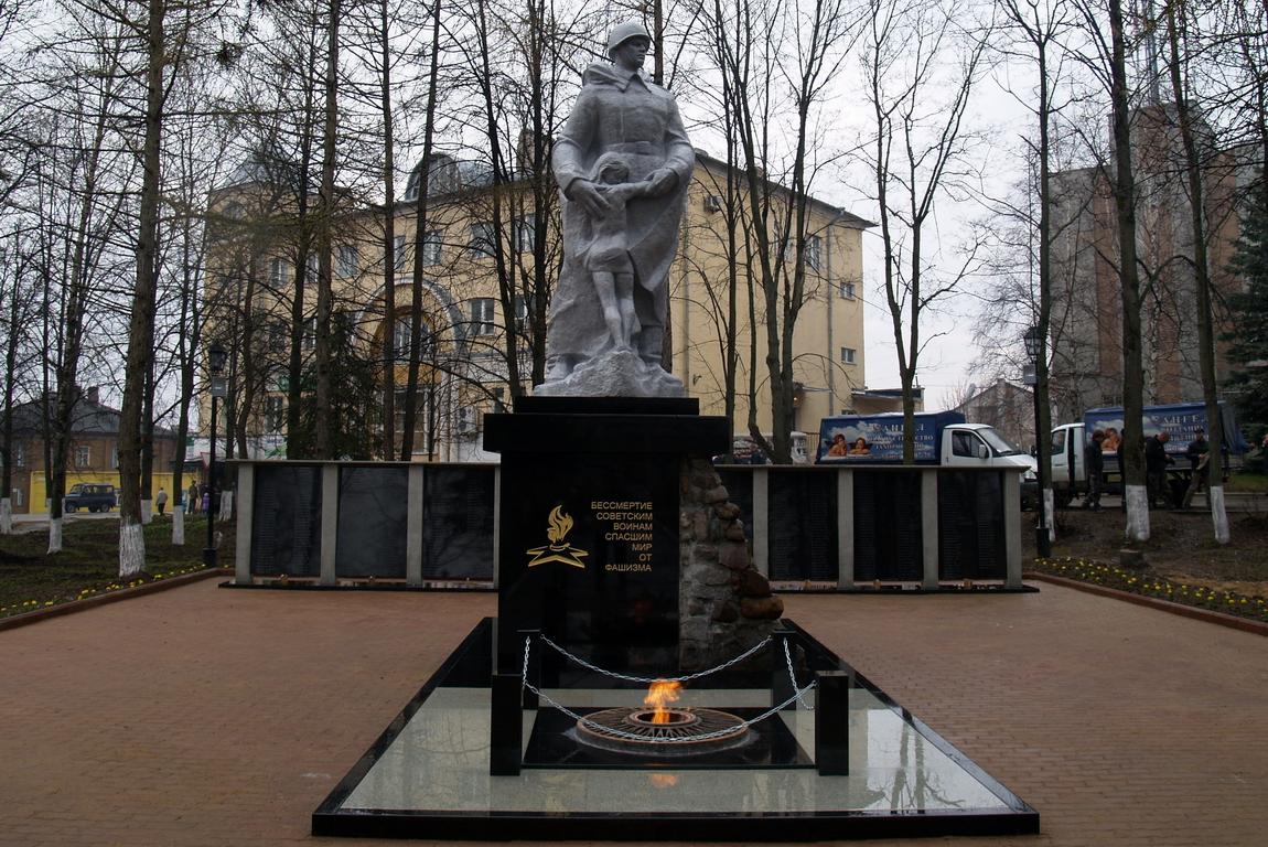 Мемориал даниловцам, погибшим в ВОВ (Данилов)