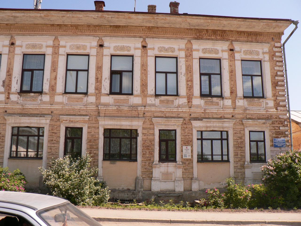 Дом купца Шилова с лавками (Тотьма)
