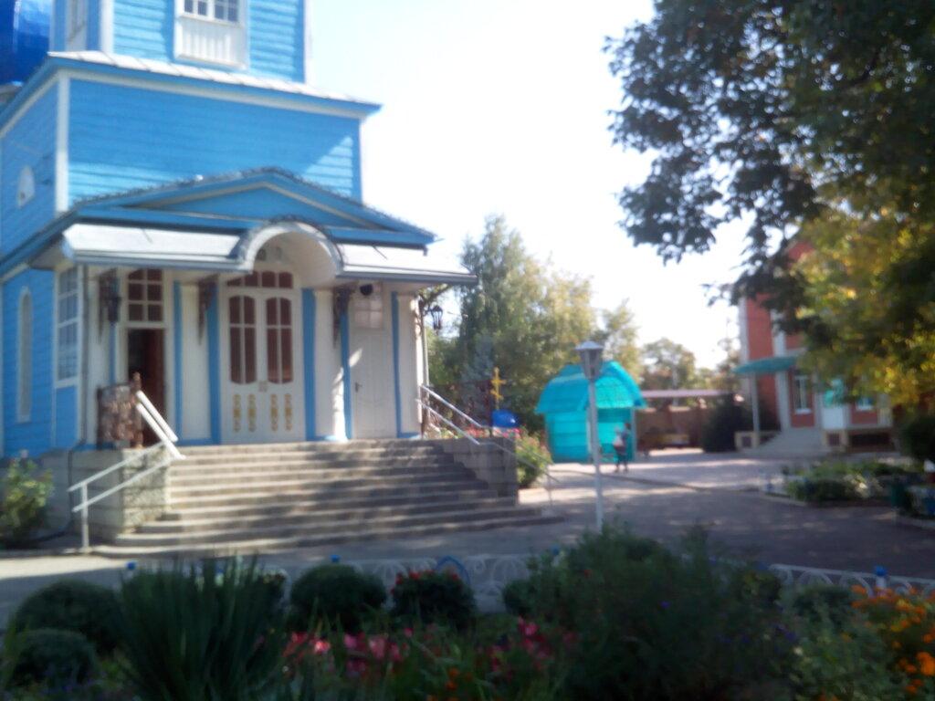 Церковь Покрова Пресвятой Богородицы (Черкесск)