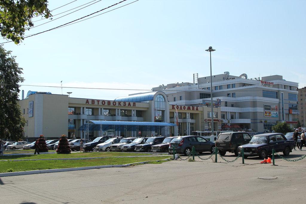 Автовокзал «Голутвин» (Коломна)