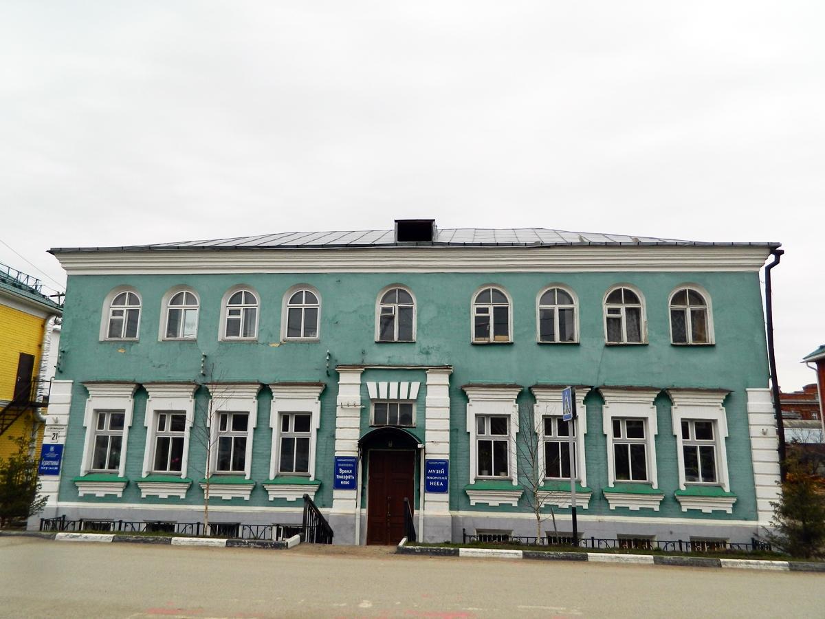 Дом Г.И. Юхнева (Кунгур)