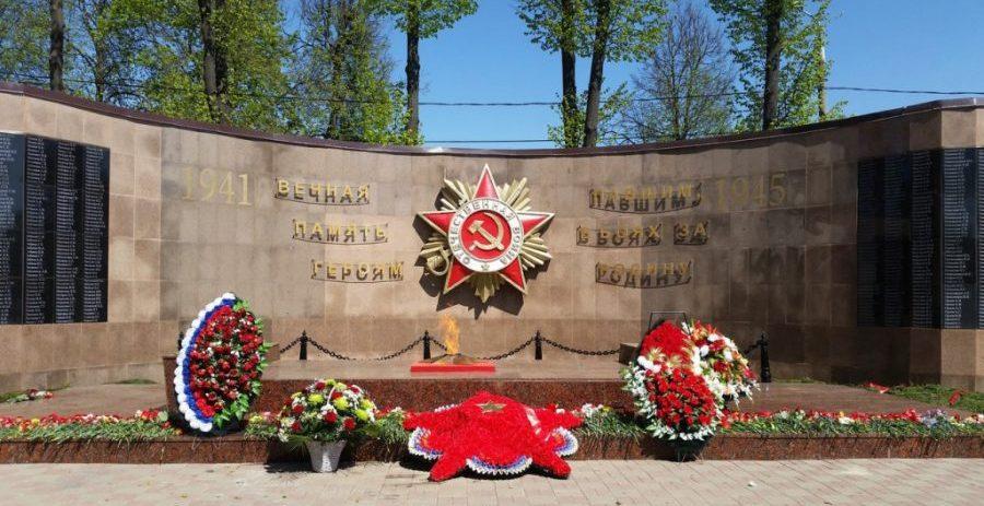 Мемориал Великой Отечественной войны (Можайск)
