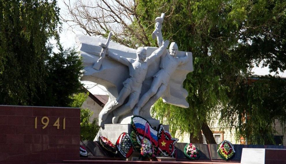 Мемориал павшим в Великой Отечественной войне (Усть-Лабинск)