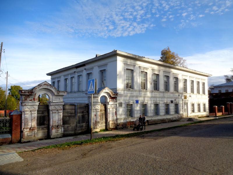 Краеведческий музей (Чердынь)