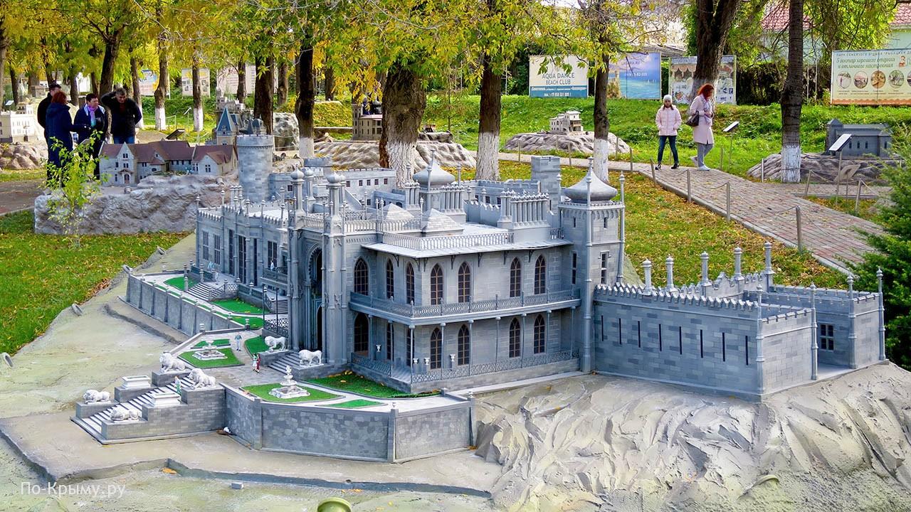 Развлекательный парк «Крым в Миниатюре» (Бахчисарай)