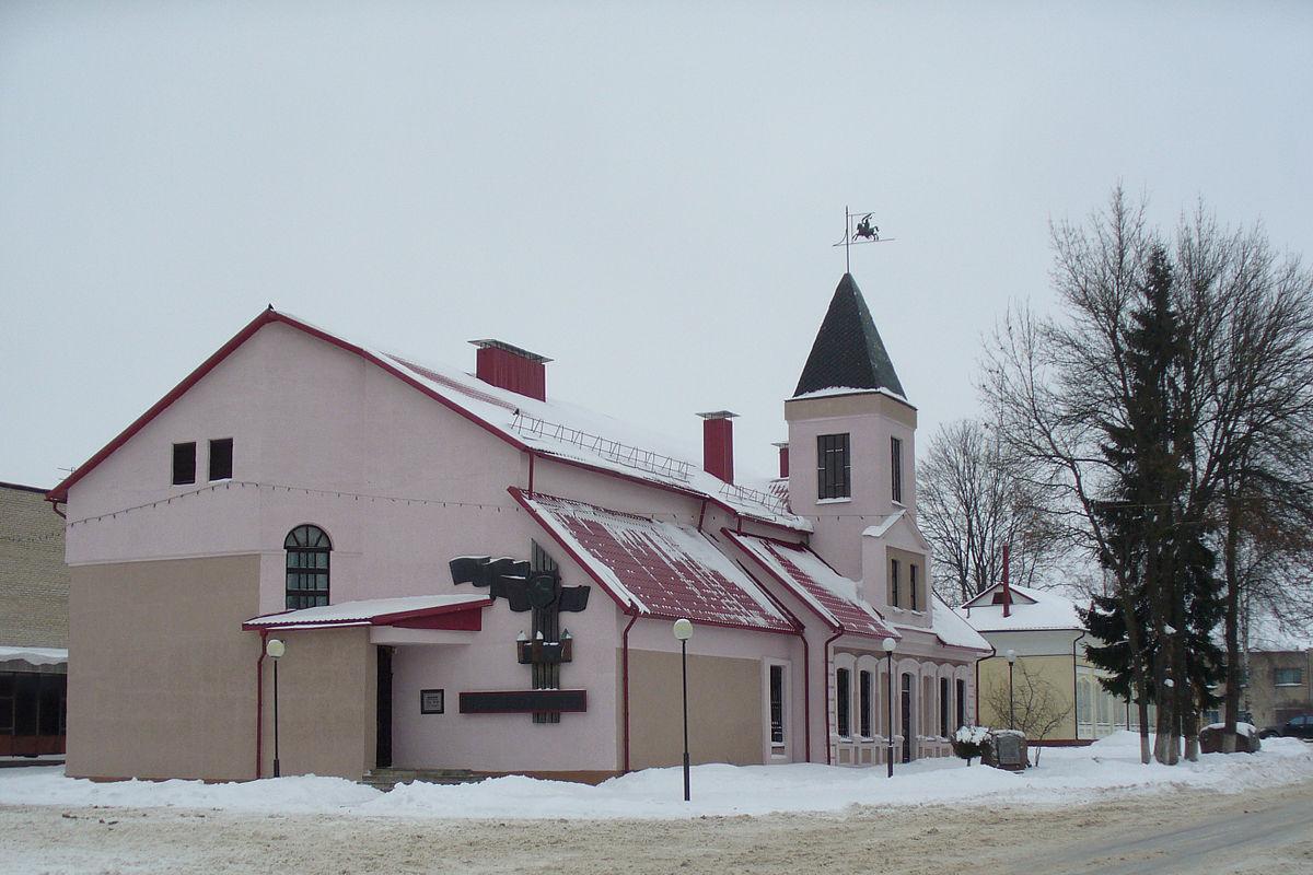 Районный краеведческий музей (Городок)