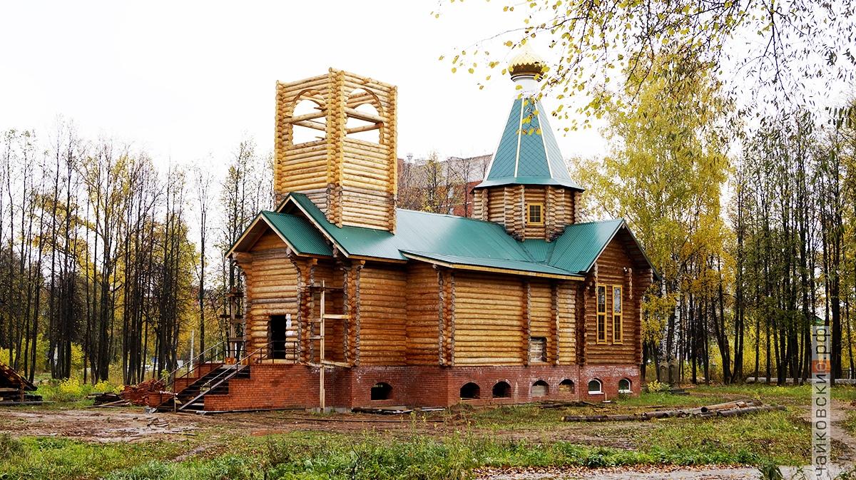 Церковь Николая Чудотворца (Чайковский)