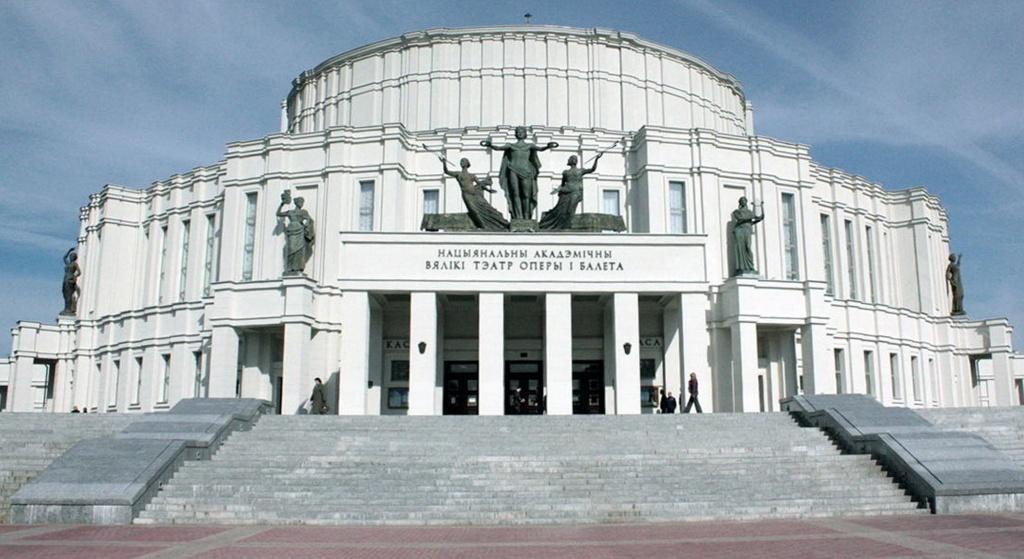 Большой театр оперы и балета (Минск)