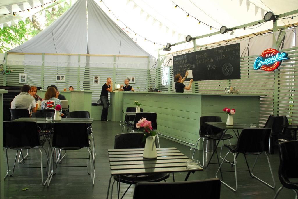 Кафе «Солянка» у Финляндского вокзала (Санкт-Петербург)