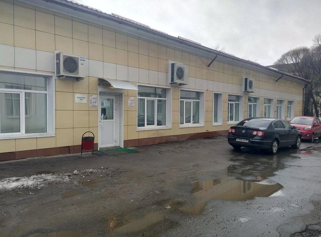 Столовая РЖД №1 (Вологда)