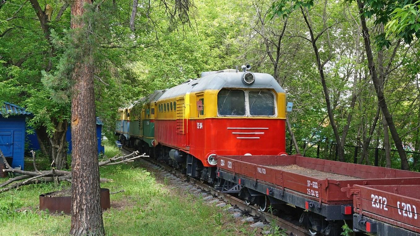 Малая Южно-Уральская железная дорога (Челябинск)