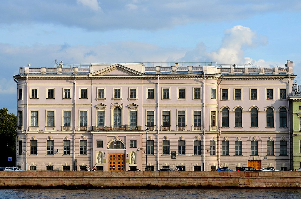 Дворец принца Ольденбургского (Санкт-Петербург)