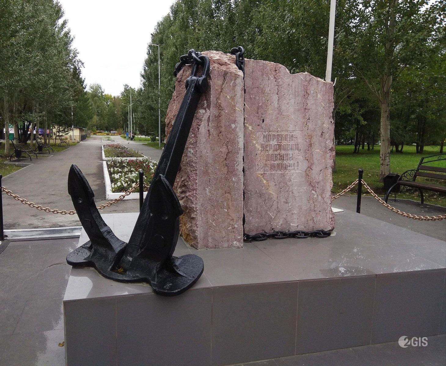 Памятный камень морякам (Бердск)