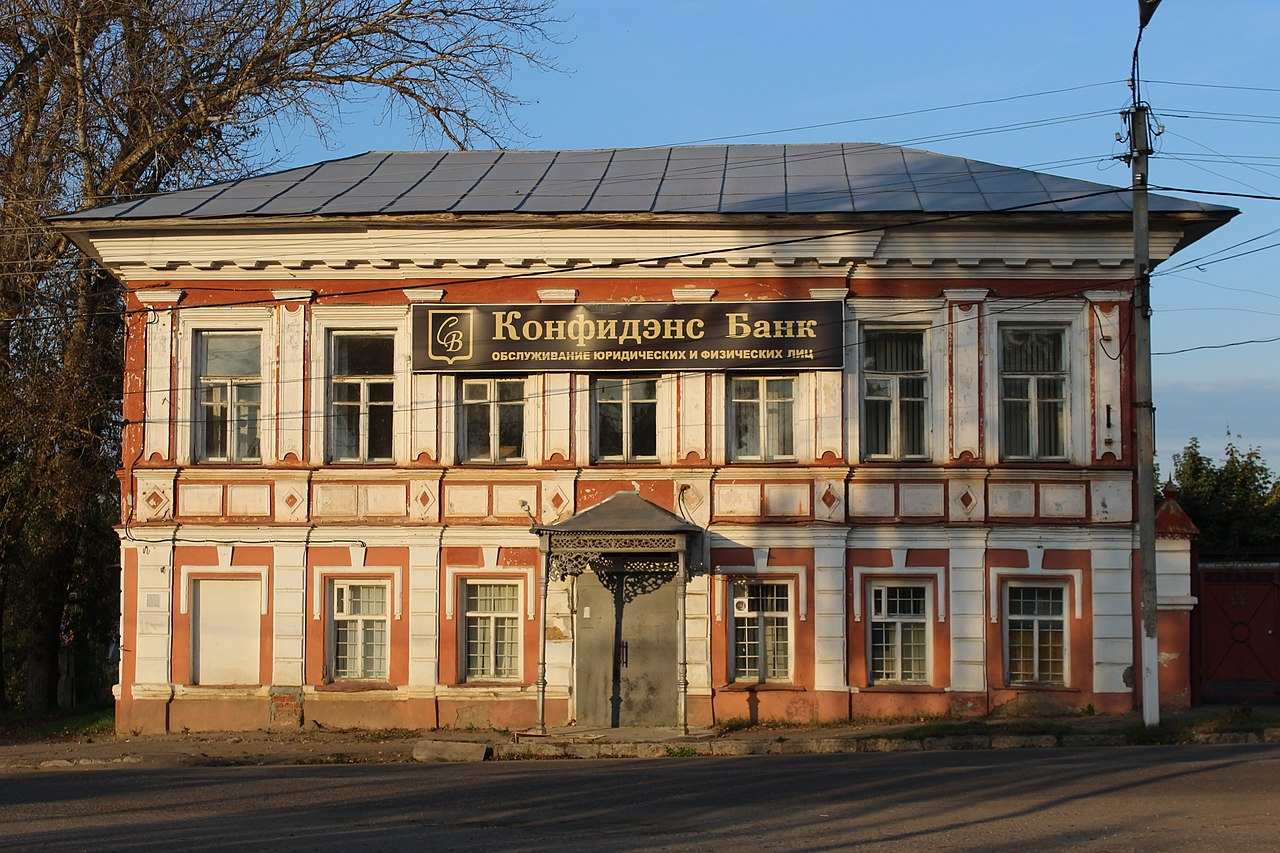 Здание ассигнационного банка (Нерехта)
