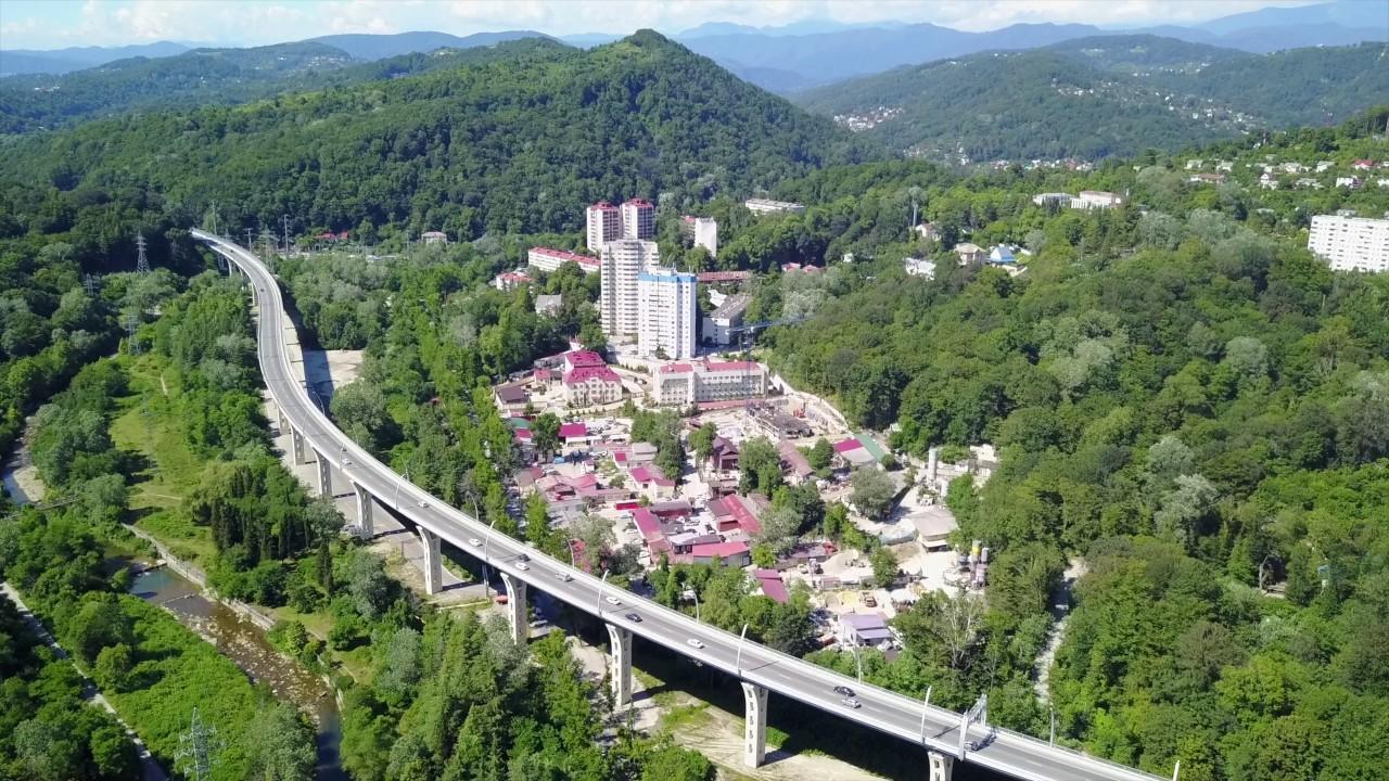Мацестинский мост (Мацеста)