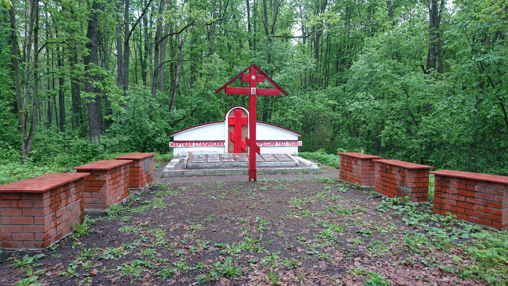 Мемориал Липовчик (Ливны)