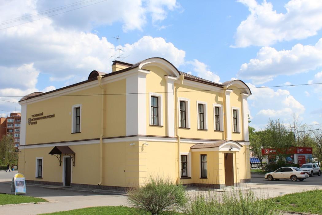 Тосненский краеведческий музей (Тосно)