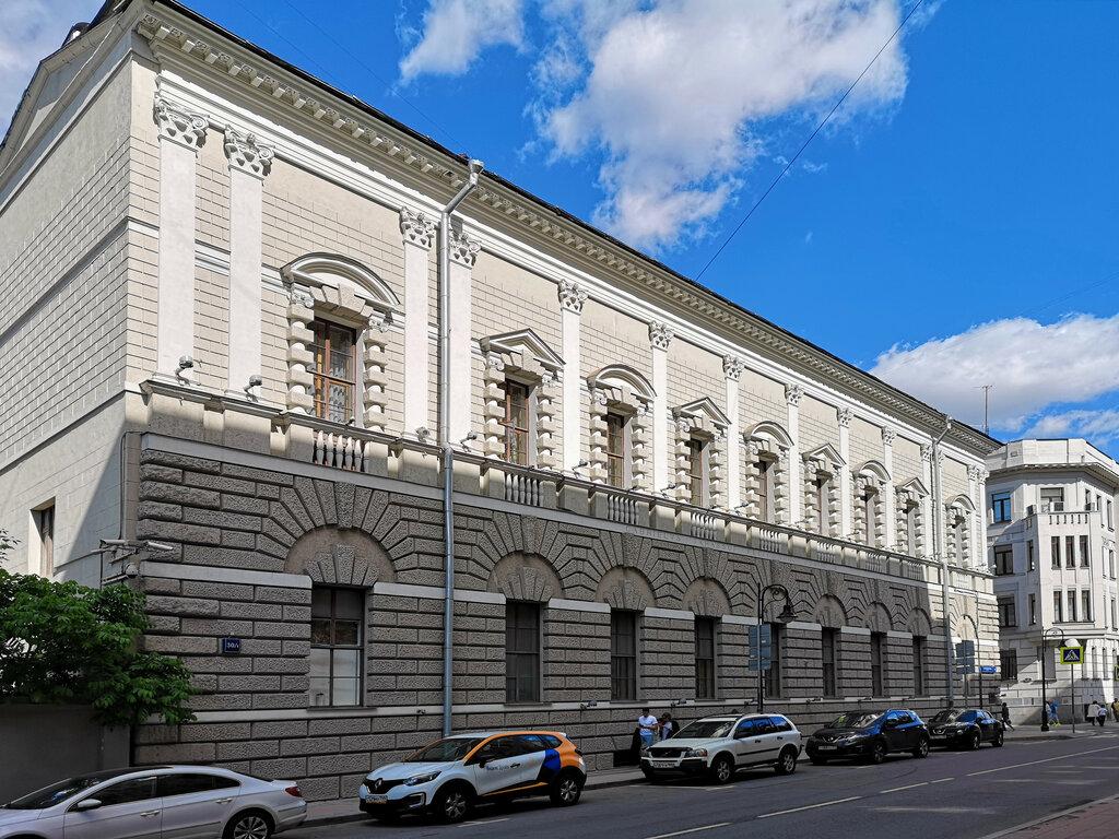 Дом Тарасова (Москва)