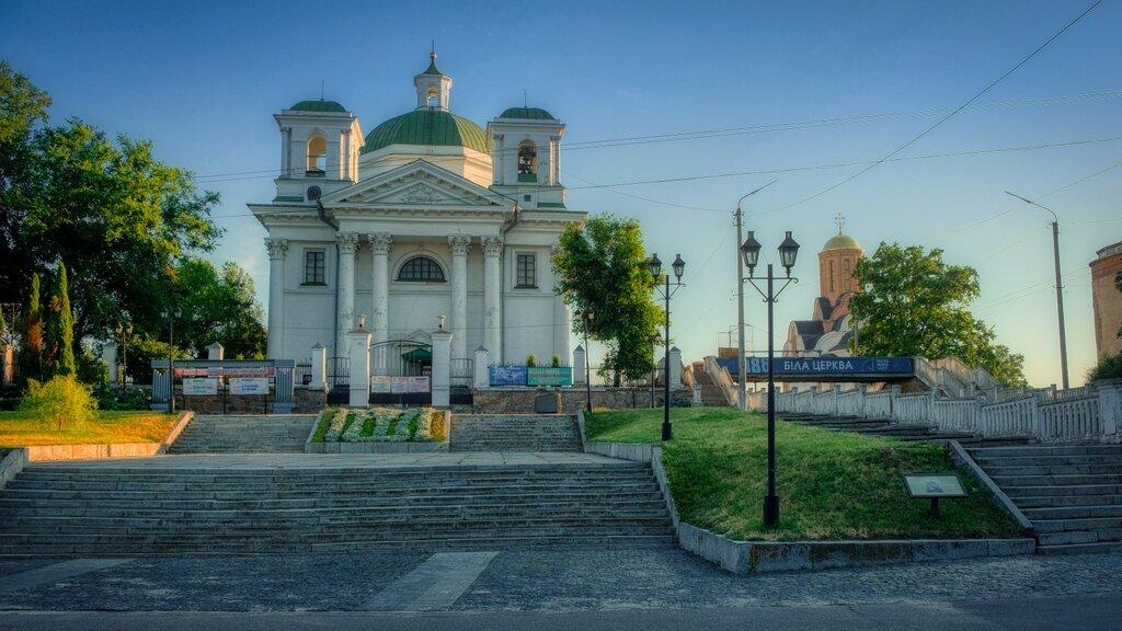Костёл святого Иоанна Крестителя (Белая Церковь)
